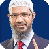 Dr. Zakir Naik Video Lectures 1.1