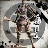 Guide Sengoku Basara IV 1.0