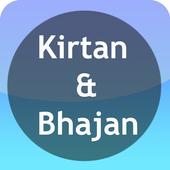 Gujarati Kirtan and bhajan 1.1