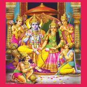Shri Ramayan Chaupai Videos 2.0