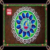 Diwali Rangoli Designs 2015 1.08