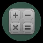 Простой калькулятор 1.0.0