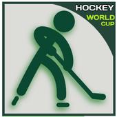 Hockey World Cup 2018 3.1