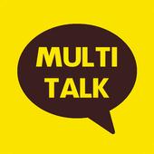 Multi KakaoTalk: Send many msg 3.9.5