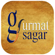 Gurmat Sagar Live Kirtan 4.0