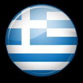 Chania Sport FM Radio Greece 1.0