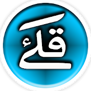 HARAKAT KEYBOARD - حركات - لوحة المفاتيح 1.09 Rewards