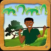 Amharic Ethiopian Game ጢባጢቤ 1.8