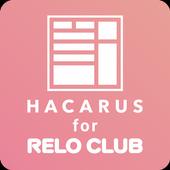 Hacarus for RELO CLUB 1.1.9