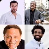 اختبار المشاهير العرب 2018 3.1.6zg