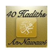 40 hadith qudsi 1.0
