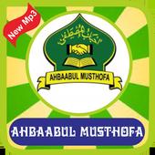 300+ Sholawat Ahbabul Musthofa 1.4