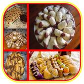 حلويات مغربية للعيد والمناسبات 6.0