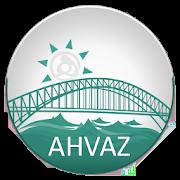 اهواز گردی 3.9.0 Ahvaz
