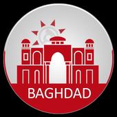 com.hamgardi.BaghdadGardi 2.0.4 Baghdad