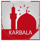 کربلا گردی 3.9.0 Karbala