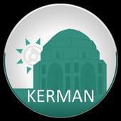کرمان گردی 3.9.0 Kerman