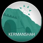 کرمانشاه گردی 3.9.0 Kermanshah
