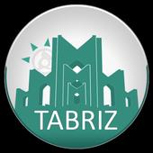 تبریز گردی 3.9.0 Tabriz