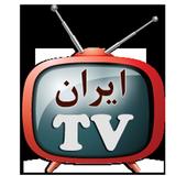 ایران تی وی 3.94722
