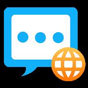 Handcent SMS Arabic language p 1.1