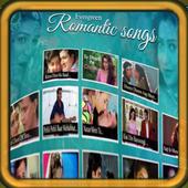 اغاني هندية بدون انترنت 1