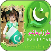 bakra eid photo frames 1 2 APK Download - Android Photography Apps