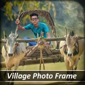 Village Photo Frame 1.7