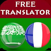 Arabic French Translator 2.0.5
