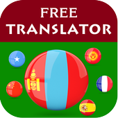 Mongolian Translator 1.0.2