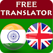 Punjabi English Translator 2.0.3