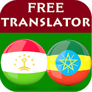 Tajik Amharic Translator 2.0.6