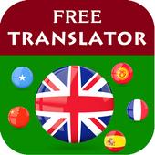 Welsh Translator 1.0.2