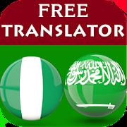 Yoruba Arabic Translator 1.0