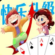 com.happysj.friends icon