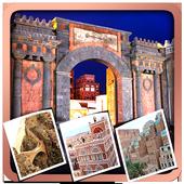 Coolest backgrounds Yemen 1.0.0