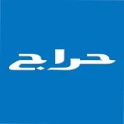 com.haraj.app 3.6.2