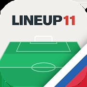 Lineup11- Football Line-up 1.1.6