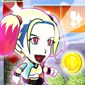 Harley Super Quiin Adventures 1.00