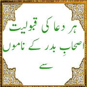 Ashab e Badr 3.0