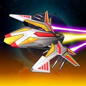 Galaxy War (Thunder AirForce)