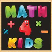 Cool Math 4 Kids 1.0.0