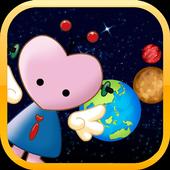 Mars Baby 惑星大ジャンプ 1.0.1