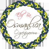 Osmanlıca ElifBa 1.2
