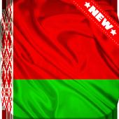 Belarus Flag Wallpaper 2.1