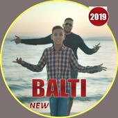 Balti | Ya Lili | بلطي يا ليلي | (بدون نت 2019) 2.3