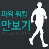 com.health.walking2015 1.14