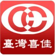 臺灣喜佳 1.3.3