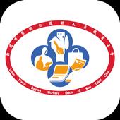 職業工會福利網 1.0.1