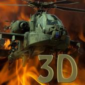 Apache metalstorm super hornet 1.0